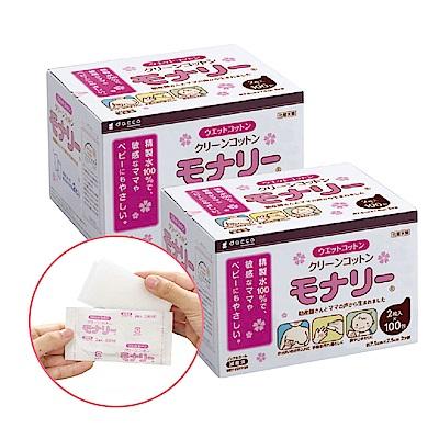 日本OSAKI-Monari清淨棉-乳頭清潔用(100入x2盒)