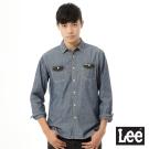Lee 長袖襯衫 101PLUS牛仔拼接 -男款(藍)