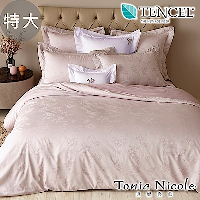 Tonia Nicole東妮寢飾 蝶舞紛飛環保印染萊賽爾天絲緹花被套床包組(特大)