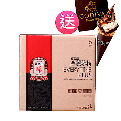 正官庄高麗蔘精EVERYTIME PLUS30入(送GODIVA冰品券x2)