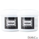 DMC 欣蘭 黑裡透白凍膜225gx2