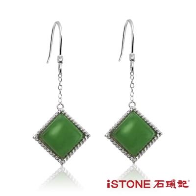 石頭記-925純銀碧玉耳環-方型愛戀