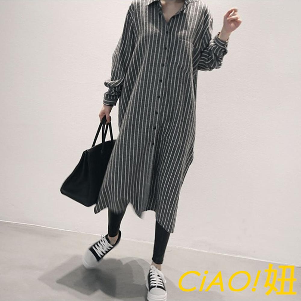 男友風寬鬆開衩長袖長版襯衫 (條紋)-CIAO妞