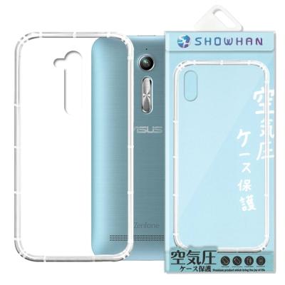 【SHOWHAN】ASUS ZenFone Go ZB500KL (5吋) 空壓手機殼