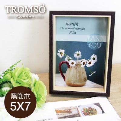 TROMSO-品味時代木紋雙色 5 X 7 相框-黑咖木