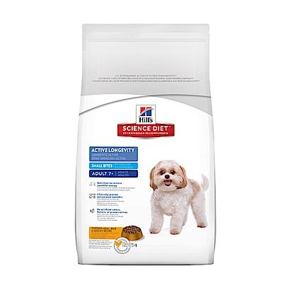 【希爾思Hills】7歲以上成犬活力長壽-雞米與大麥配方8kg(小顆粒)