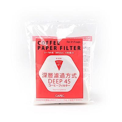 日本三洋CAFEC DD-45PA深層咖啡濾紙漂白-100枚*2入HG5567