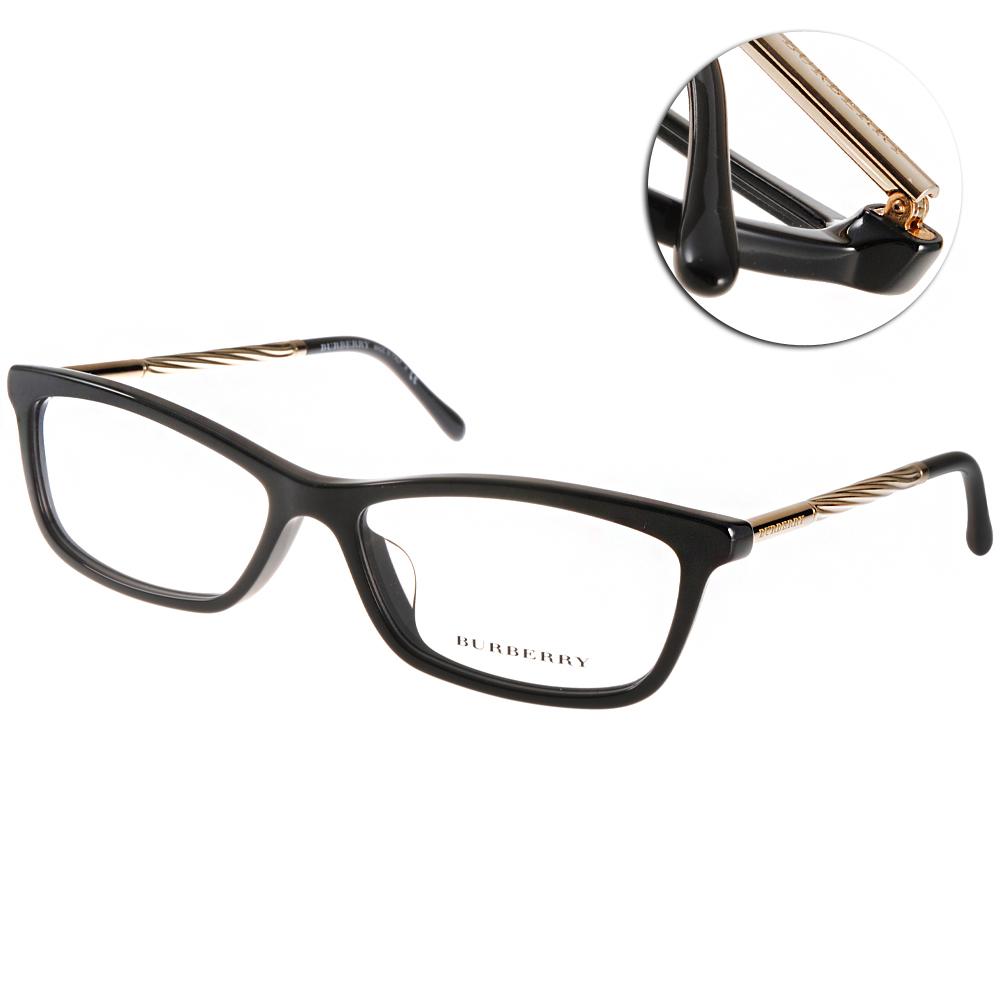 BURBERRY眼鏡 雅緻時尚款/黑-金#BU2190F 3001