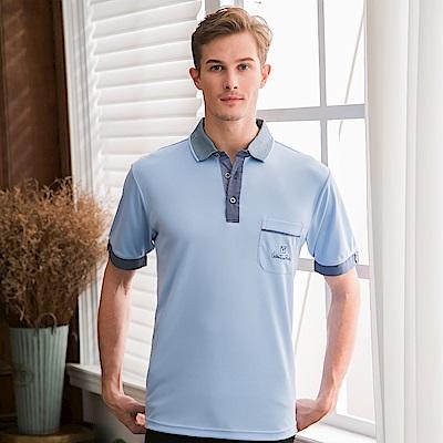 Valentino Rudy范倫鐵諾.路迪-吸濕排汗螺紋領Polo衫-藍