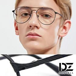 DZ 細緻雕條紋鏡腳 平光眼鏡(黑框系-無鏡片)