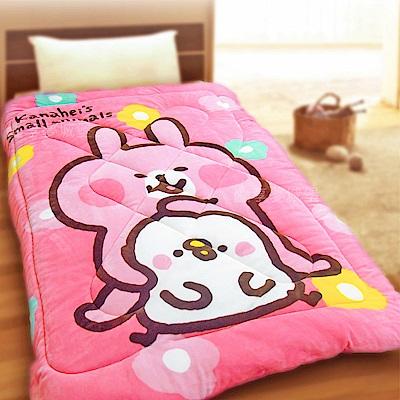 享夢城堡法蘭絨暖暖毯被-卡娜赫拉的小動物Kanahei心花開-粉