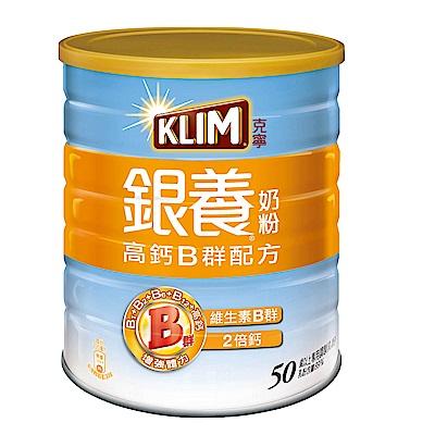 克寧 銀養高鈣B群配方(1.5kg)
