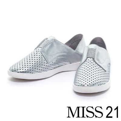 休閒鞋-MISS-21-都會休閒沖孔牛皮兩穿平底休閒鞋-銀