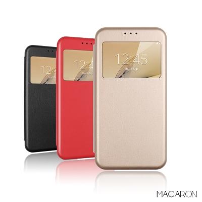 JTL Samsung Galaxy J7 Prime 馬卡龍皮套