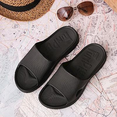 Fun Plus+ 舒適休閒極簡格調室外拖鞋-黑色