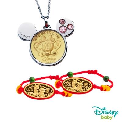 Disney迪士尼系列金飾 可愛蝴蝶美妮三件式黃金彌月禮盒