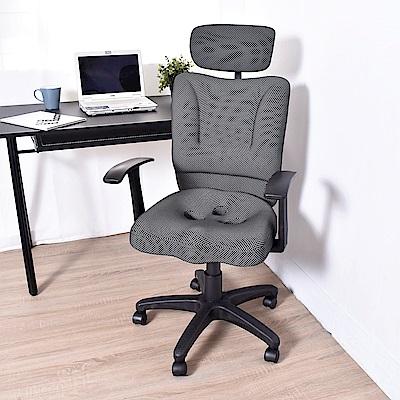 凱堡 小酷比專利挺脊美臀辦公椅附頭枕
