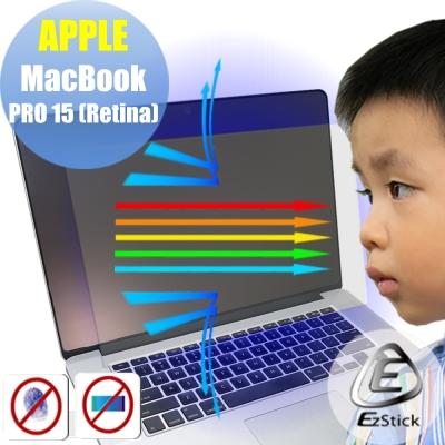 EZstick APPLE MacBook Pro Retina 15 防藍光螢幕貼