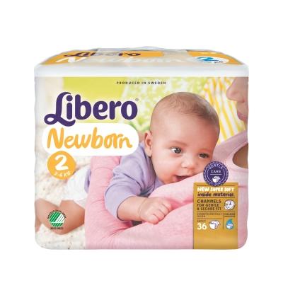 Libero麗貝樂 黏貼式嬰兒紙尿褲(2號S)(36片 / 包)