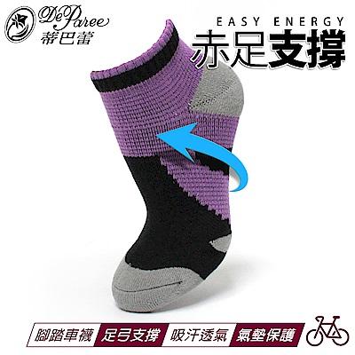 蒂巴蕾 赤足支撐 女 運動腳踏車襪