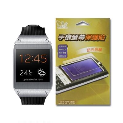 Samsung GALAXY Gear(V700)專用手錶螢幕保護貼