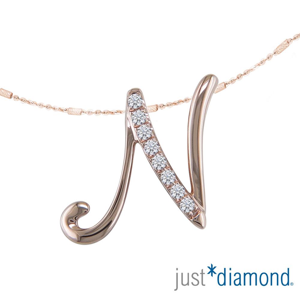 Just Diamond Love Letter系列18K金鑽石墜子-N