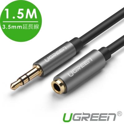 綠聯 3.5mm音源延長線 1.5M