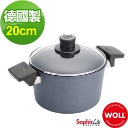 德國 WOLL Saphir Lite藍寶石輕巧系列 20cm雙耳湯鍋(含蓋)