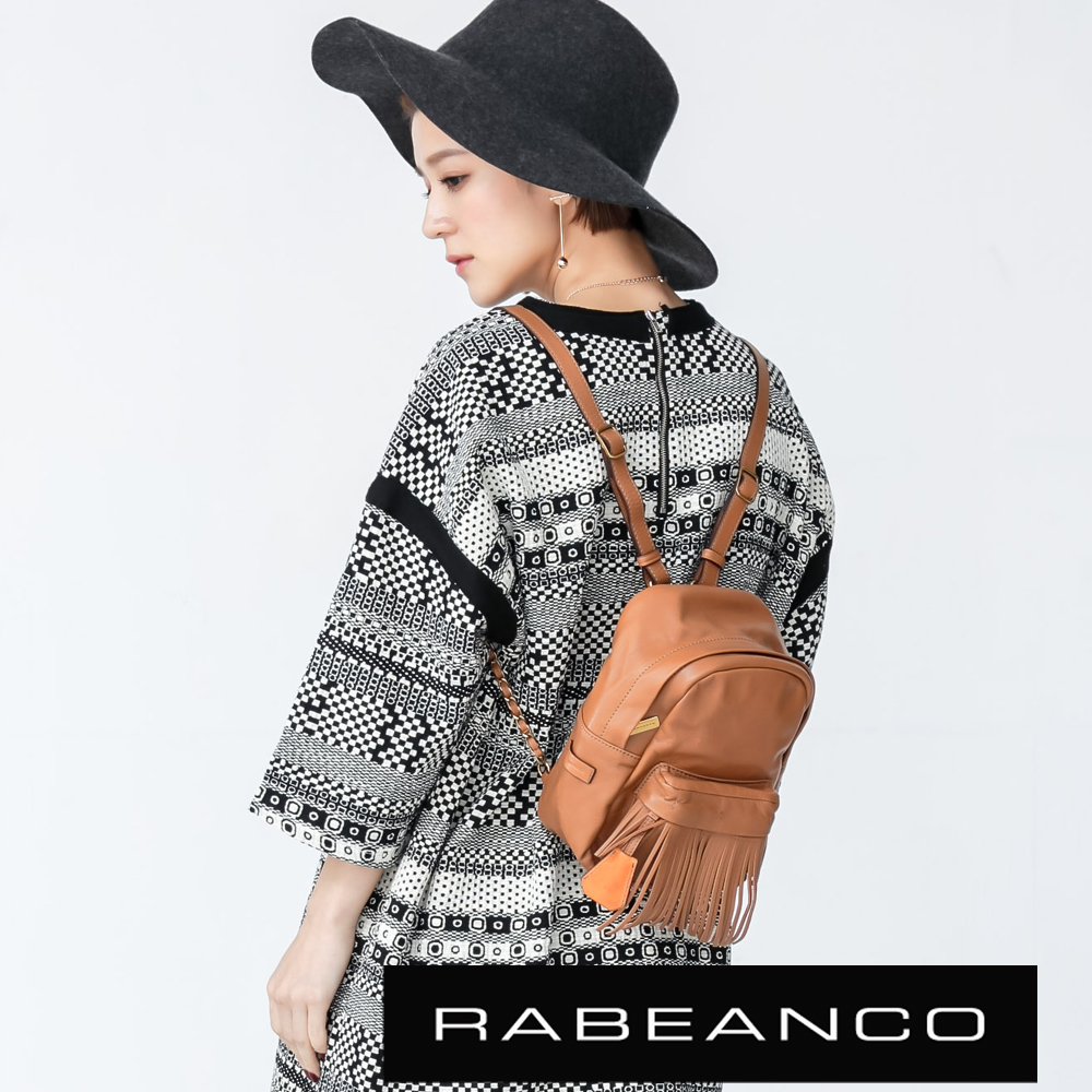 RABEANCO迷時尚羊皮系列流蘇鍊帶迷你後背包駝