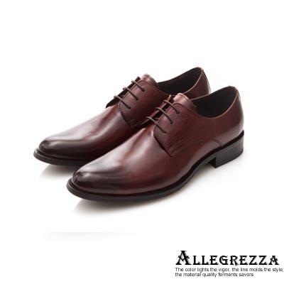 ALLEGREZZA-都會輪廓-真皮打蠟擦色鞋頭素面綁帶尖頭皮鞋 咖啡紅色