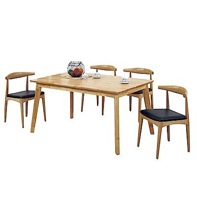 品家居 朵芙拉5尺實木餐桌椅組合(一桌四椅+二色可選)-150x90x75cm免組