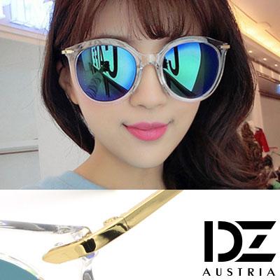 【2件59折】DZ 纖細線調 抗UV造型太陽眼鏡墨鏡(透框彩藍膜)