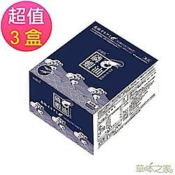 草本之家-磷蝦油60粒X3
