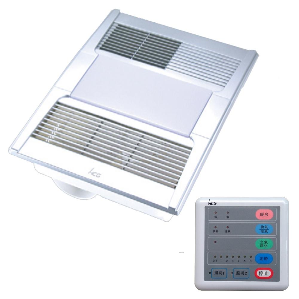 HCG EF510浴室多用機-110V(線控)