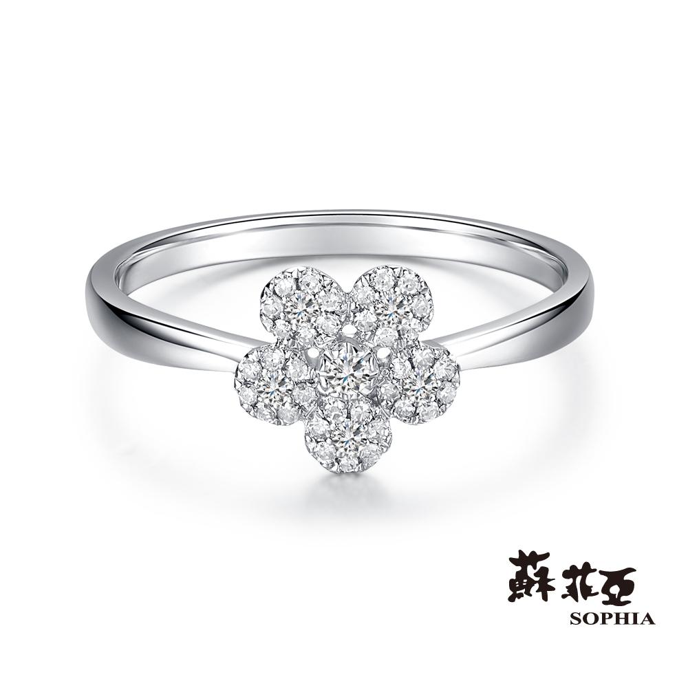 蘇菲亞SOPHIA 鑽戒 - Yumi系列五花朵造型0.20克拉鑽戒(共二色)