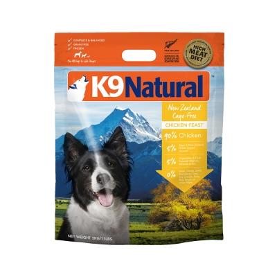 紐西蘭K9 Natural 生食餐(冷凍) 雞肉5kg