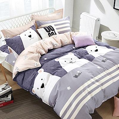 Ania Casa奇爾大熊 單人三件式 100%精梳棉 台灣製 床包被套純棉三件組
