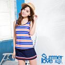 夏之戀SUMMERLOVE 橘藍條紋長版三件式泳衣