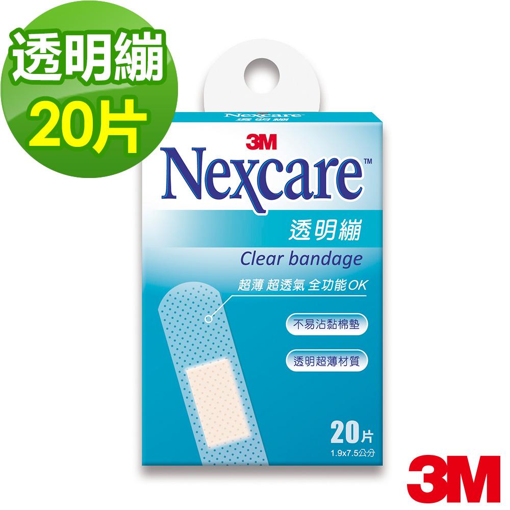 3M OK繃 - Nexcare 透明繃 (20片包)