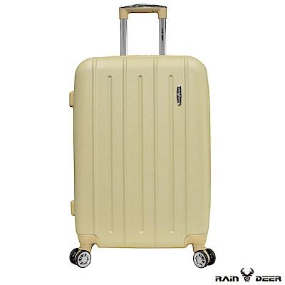 RAIN DEER 歐爾森24吋ABS耐磨防刮電子紋行李箱-貝殼砂