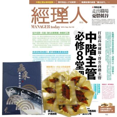 經理人月刊 (1年12期) + 鱻采頂級烏魚子一口吃 (10片裝 / 2盒組)
