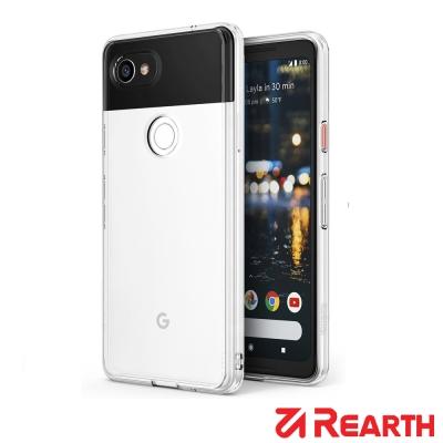 Rearth Google Pixel 2 XL 高質感透明保護殼