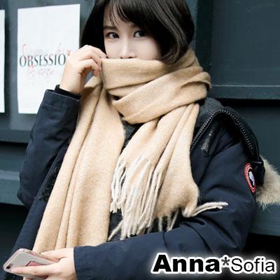AnnaSofia-雪點飄零-仿羊絨大披肩圍巾-駝系