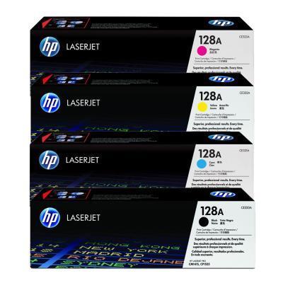 HP CE320A-CE323A原廠碳匣1組(1黑3彩)