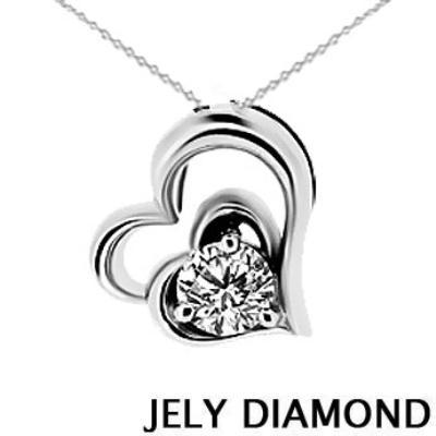 JELY 愛妳0.30克拉H&A 八心八箭頂級完美車工天然鑽石美墜