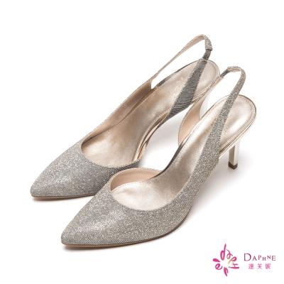 達芙妮DAPHNE-舞漾佳人側挖空金蔥繞踝尖頭高跟鞋-品味香檳