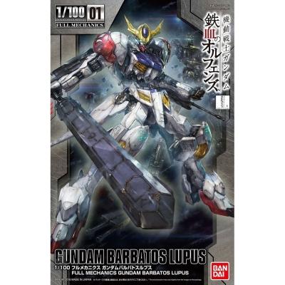 BANDAI 機動戰士鋼彈 鐵血的孤兒 1/100 天狼型獵魔鋼彈 01 (8Y+)