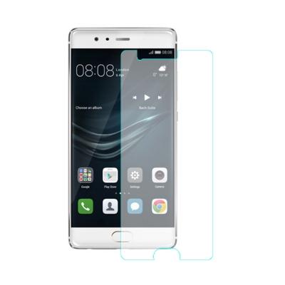 【SHOWHAN】HUAWEI華為 P10 9H鋼化玻璃貼 0.3mm疏水疏油高...