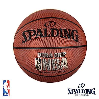 SPALDING NBA Dura Grip #7 籃球 SPA74269