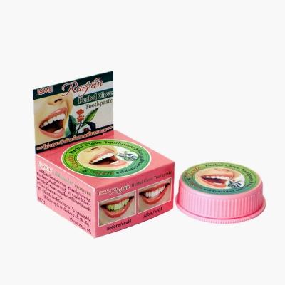 泰國RASYAN 強效去漬牙粉(牙石煙茶黃漬)25g